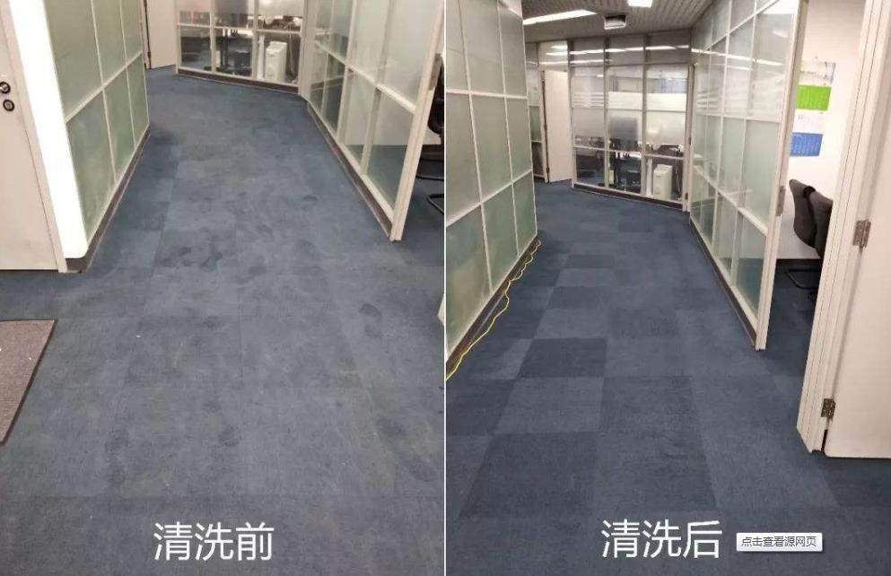 萧山区进口地毯清洗诚信企业推荐,地毯清洗