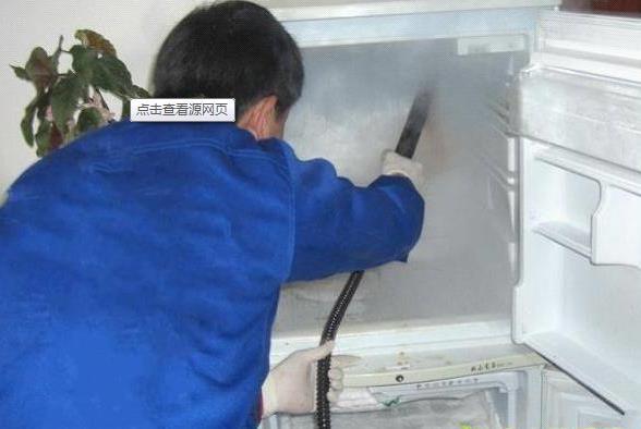 川汇区优质冰箱清洗哪家强,冰箱清洗