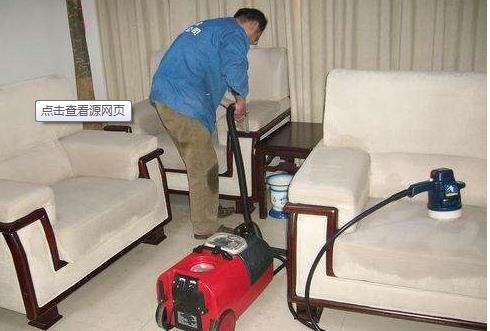 西华专用沙发清洗来电咨询,沙发清洗
