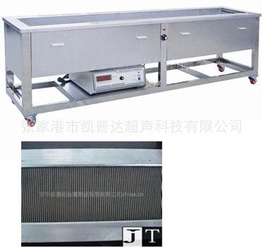 原装化纤钢筘超声波清洗机市场前景如何,化纤钢筘超声波清洗机