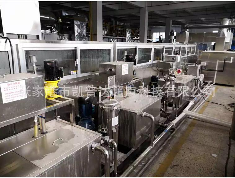 舟山达克罗螺丝紧固件清洗机厂家直供 有口皆碑 张家港市凯普达超声科技供应