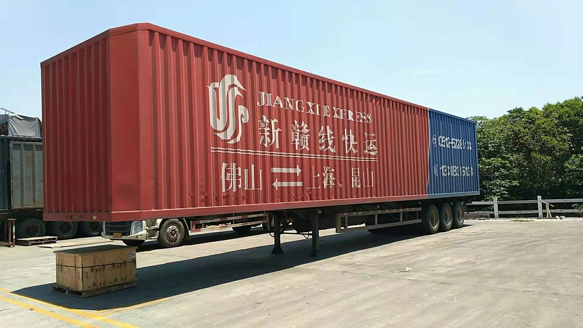 到东莞仓储物流货运公司 欢迎咨询「抚州市临川新赣线物流供应」