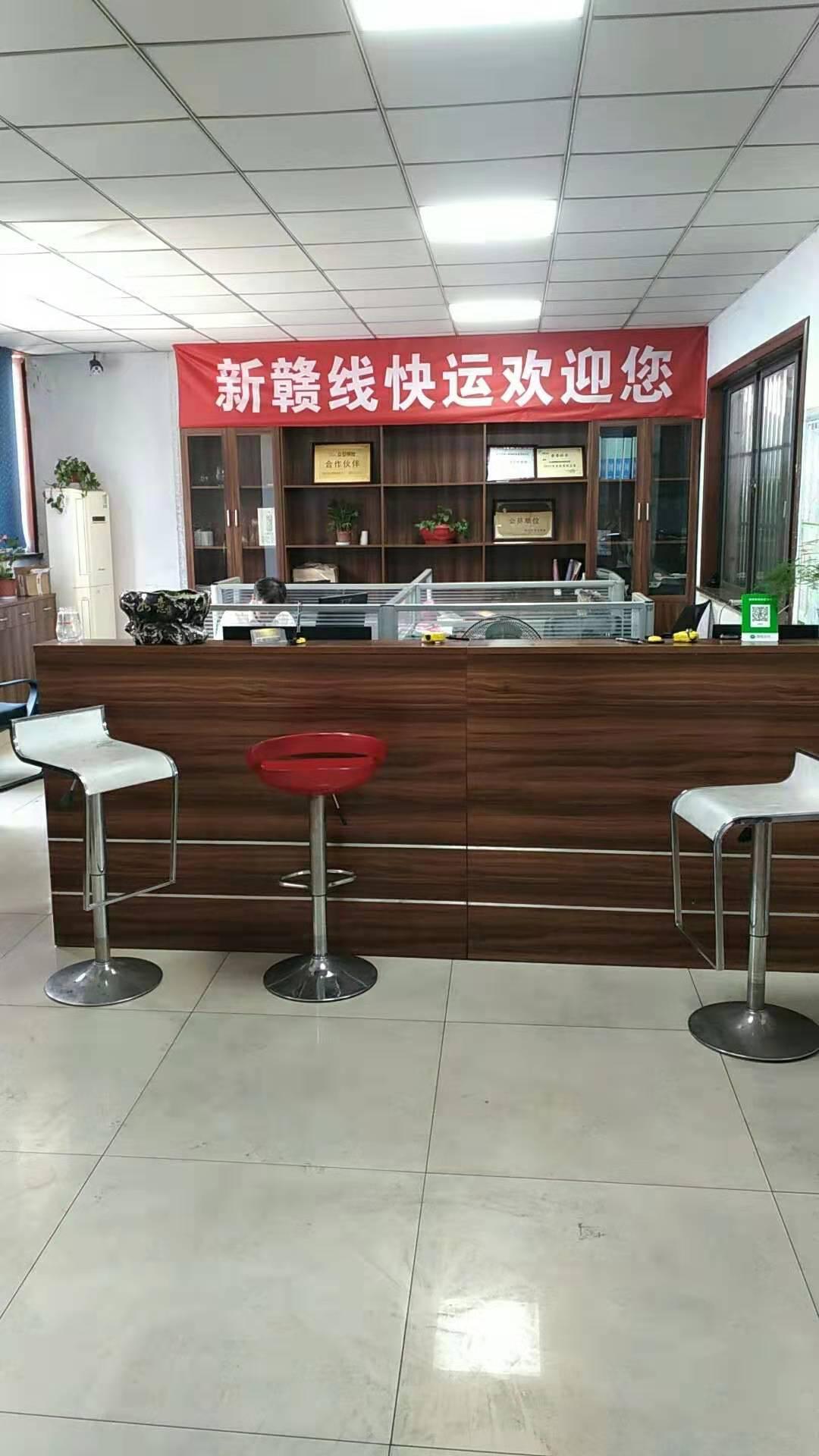 苏州到惠州仓储物流费用 服务为先「抚州市临川新赣线物流供应」