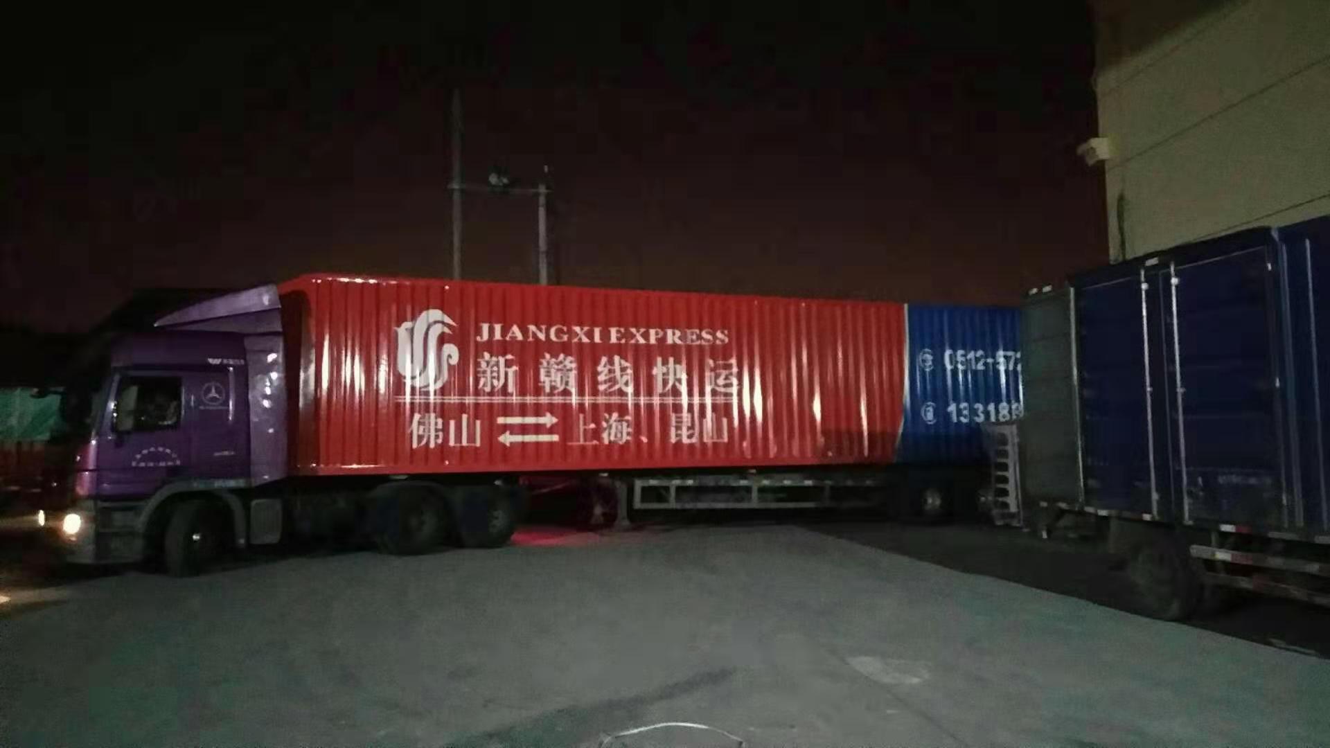 苏州到阳江物流托运费用 欢迎来电「抚州市临川新赣线物流供应」