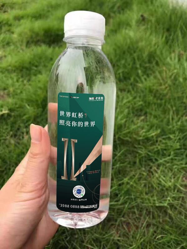 河南**矿泉水制造厂家,矿泉水