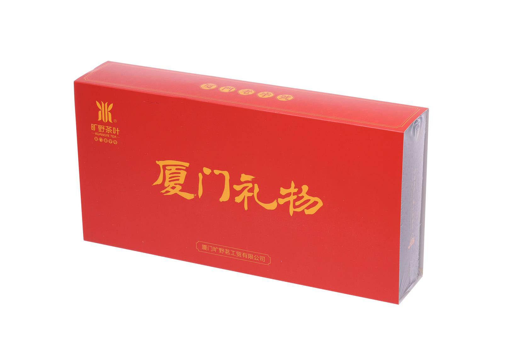武夷山大红袍茶叶伴手礼,大红袍