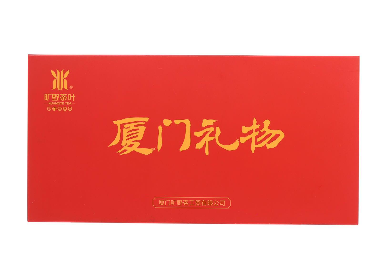 漳州巖茶大紅袍招商 信息推薦「廈門曠野茗工貿供應」