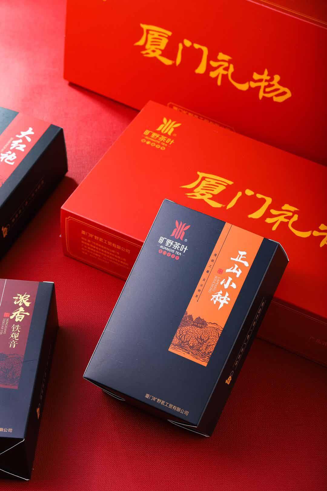 福建大红袍茶叶伴手礼,大红袍