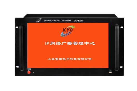 数字广播系统多少钱上海宽耀电子科技供应