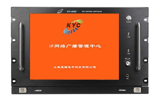 河南应急公共广播哪家好「上海宽耀电子科技供应」
