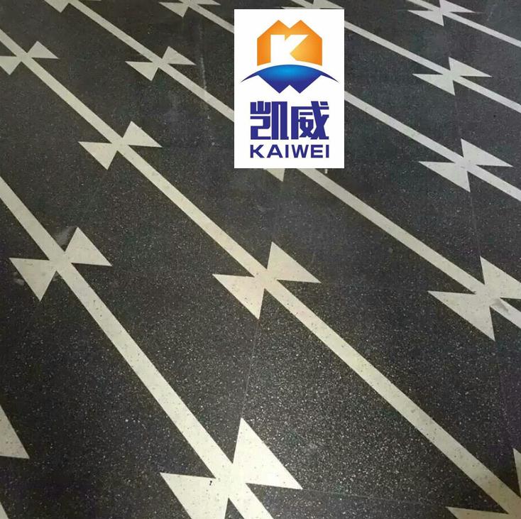 山东环氧水磨石销售厂家 诚信经营 山东凯威新型建材供应