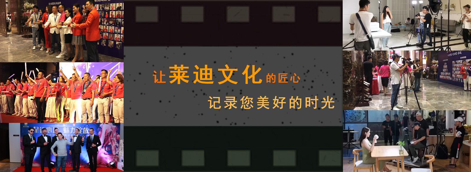 布吉vlog視頻制作方案,視頻制作