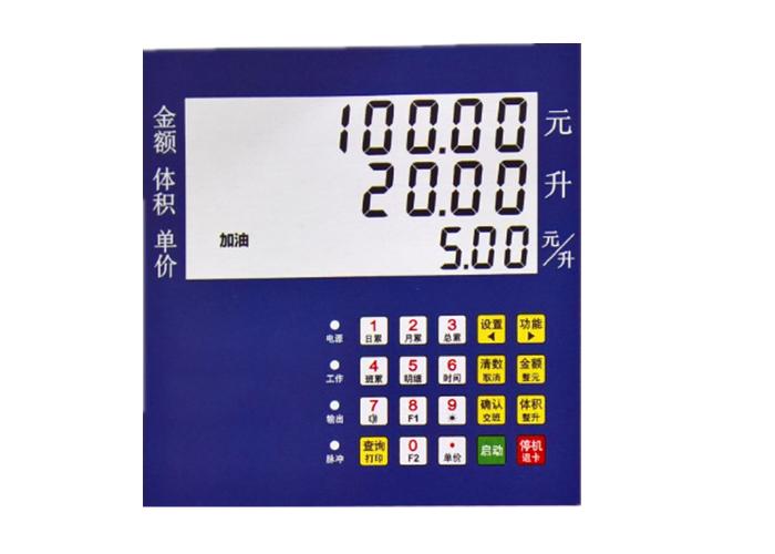 上海一体IC4.0主板哪里有卖