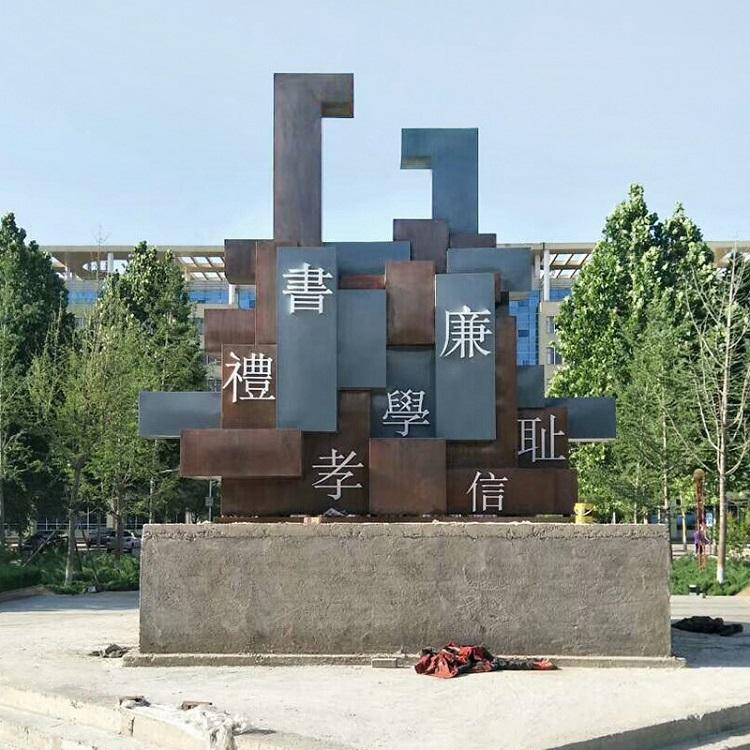 河北园林不锈钢雕塑哪家强 来电咨询 曲阳县绿傲园林雕塑供应