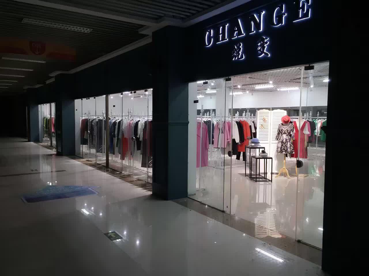 上海平價品牌女裝庫存「杭州蛻變時尚服飾供應」