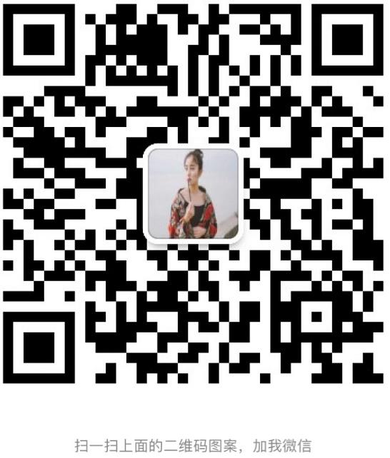 杭州蜕变时尚服饰贸易有限公司