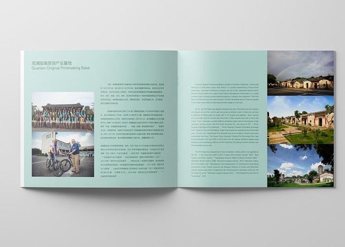 虹口区专业画册印刷公司,画册印刷
