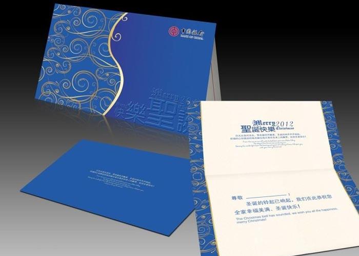 优质贺卡印刷哪家好「上海良德印务供应」