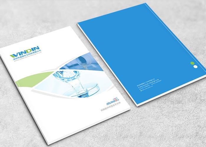 黄浦区精品画册设计信赖推荐「上海良德印务供应」