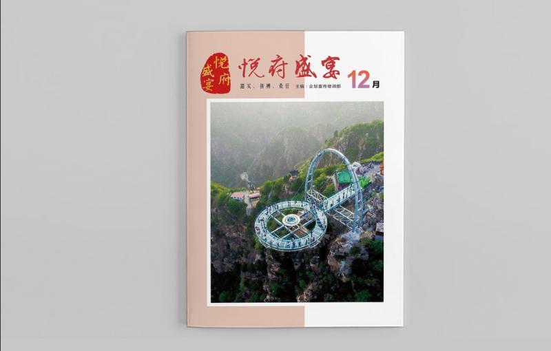 四川优良画册印刷要多少钱「上海良德印务供应」