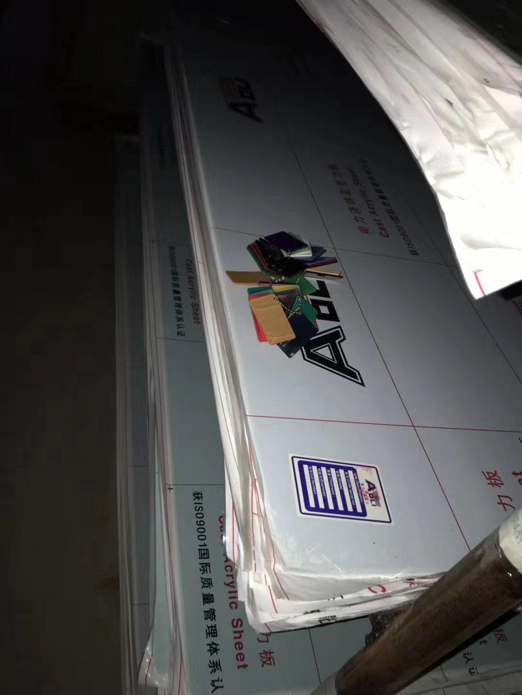 青岛开发区通用广告灯箱材料零售,材料