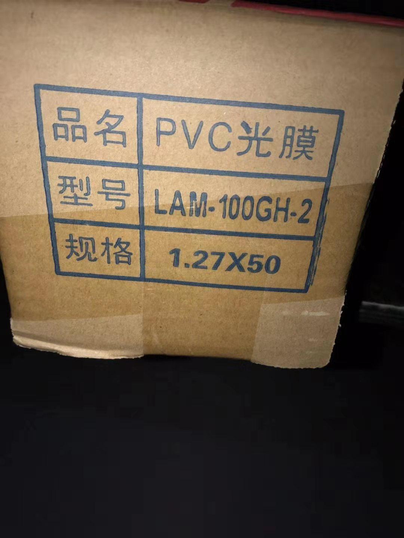 青岛开发区直销广告灯箱材料,材料