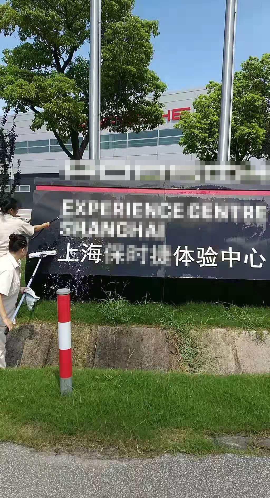 青浦区上海保洁,上海保洁