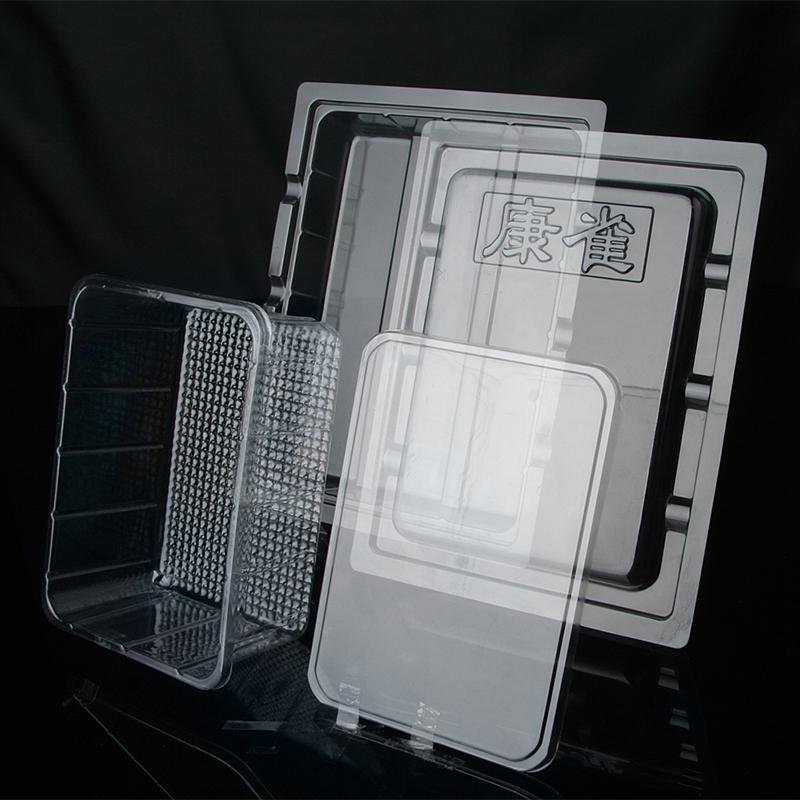 晋江市联兴吸塑包装有限公司