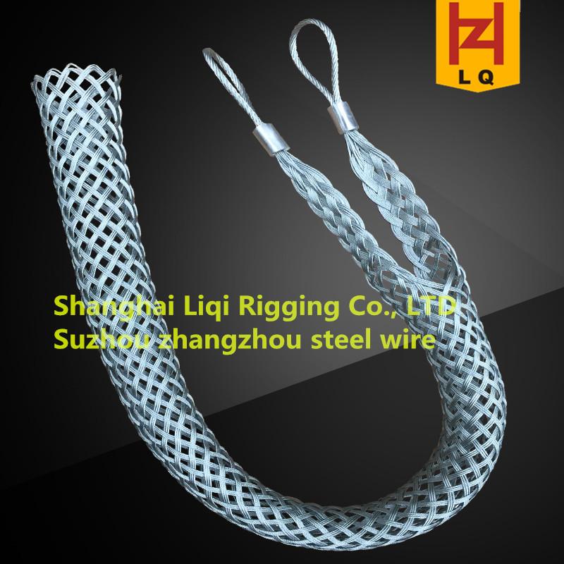 南通牵引网套护套 贴心服务「上海丽奇索具供应」