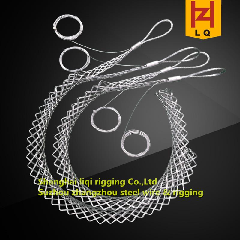 南京网套专业生产,网套