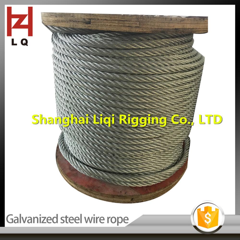 定做钢丝绳生产,钢丝绳