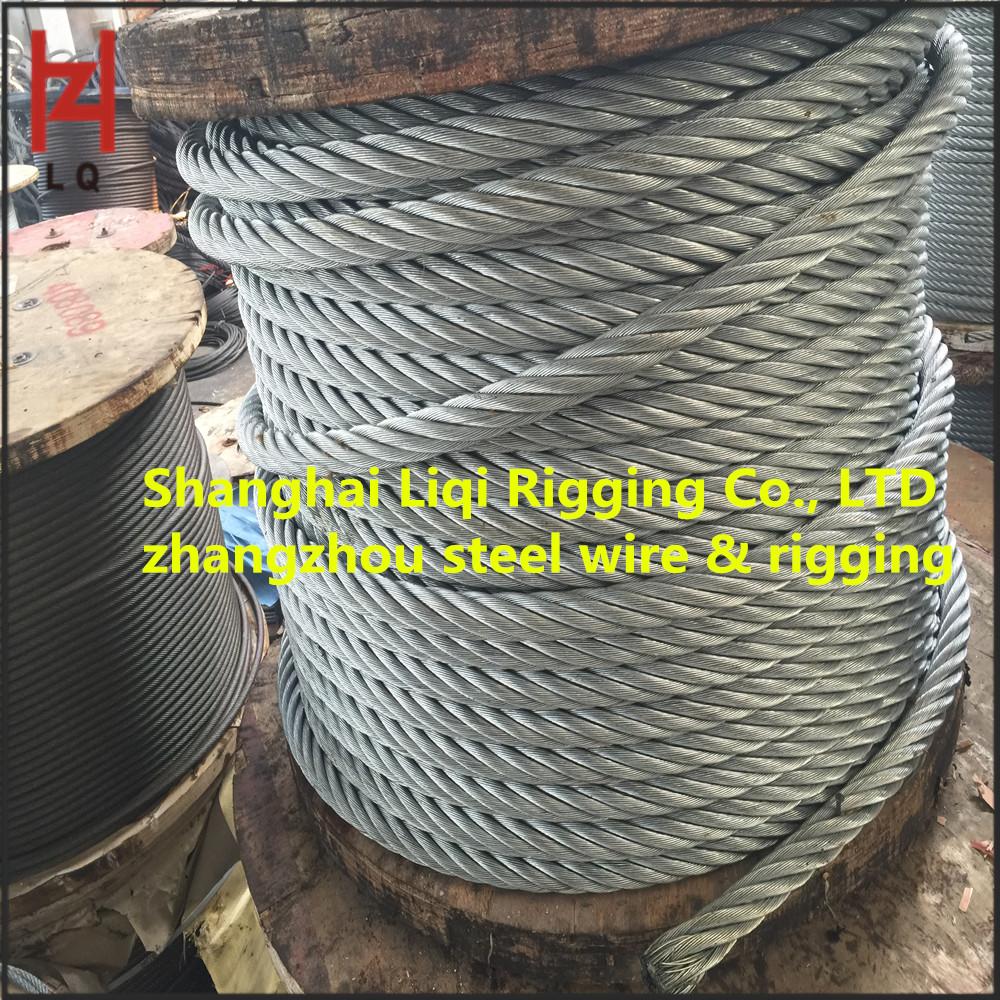 南京衣架钢丝绳钢缆,钢丝绳