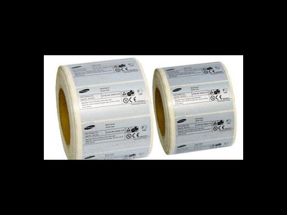 江门合格证标签印刷厂家 灵瑞印刷包装制品厂供应