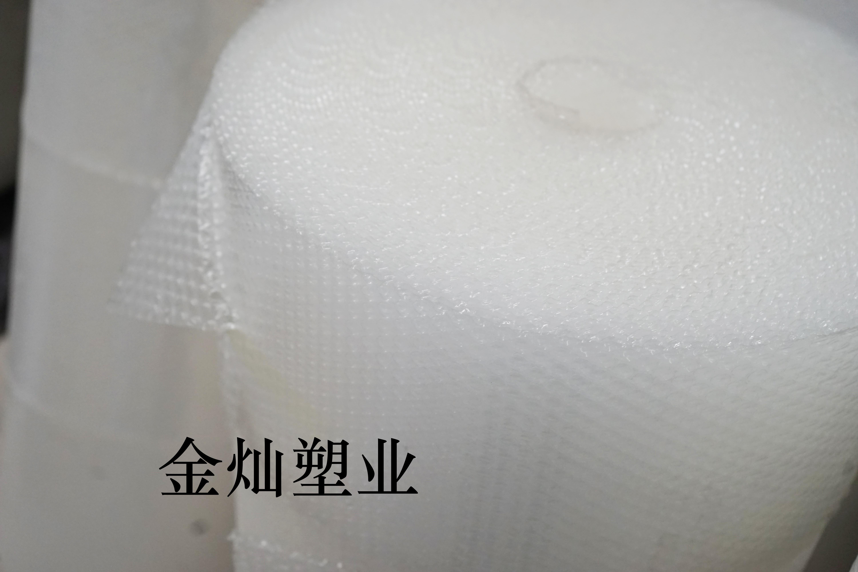 上海防静电气泡膜定制 抱诚守真 金灿塑业供应