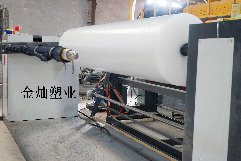 上海复合气泡膜批发 创新服务 金灿塑业供应