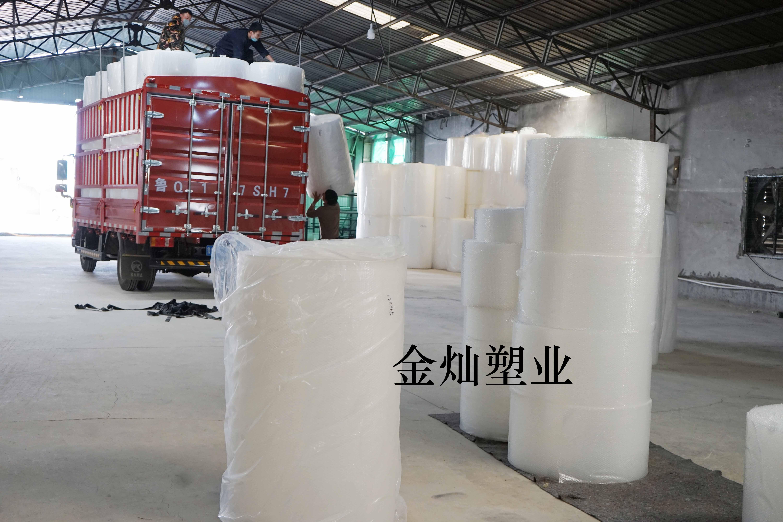浙江防静电气泡膜厂家 服务为先 金灿塑业供应