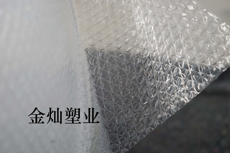 江西防静电气泡膜批发厂家 和谐共赢 金灿塑业供应
