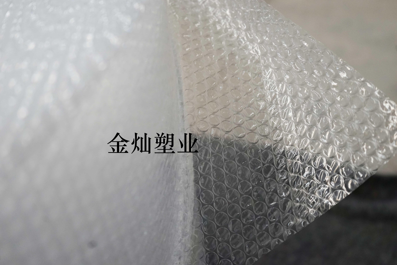 上海加厚气泡膜哪家好 抱诚守真 金灿塑业供应