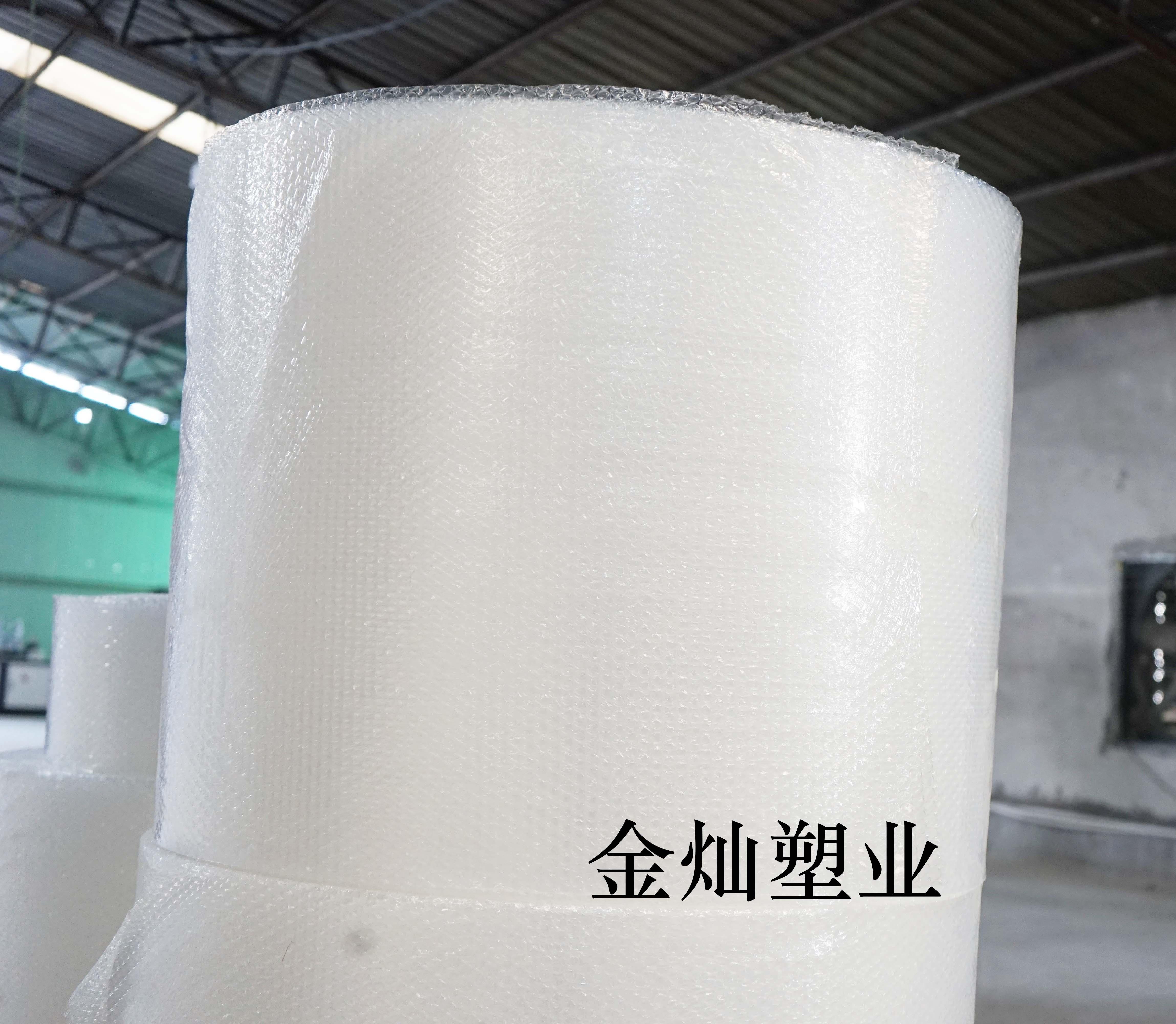 临沂防静电气泡膜批发厂家 服务为先 金灿塑业供应