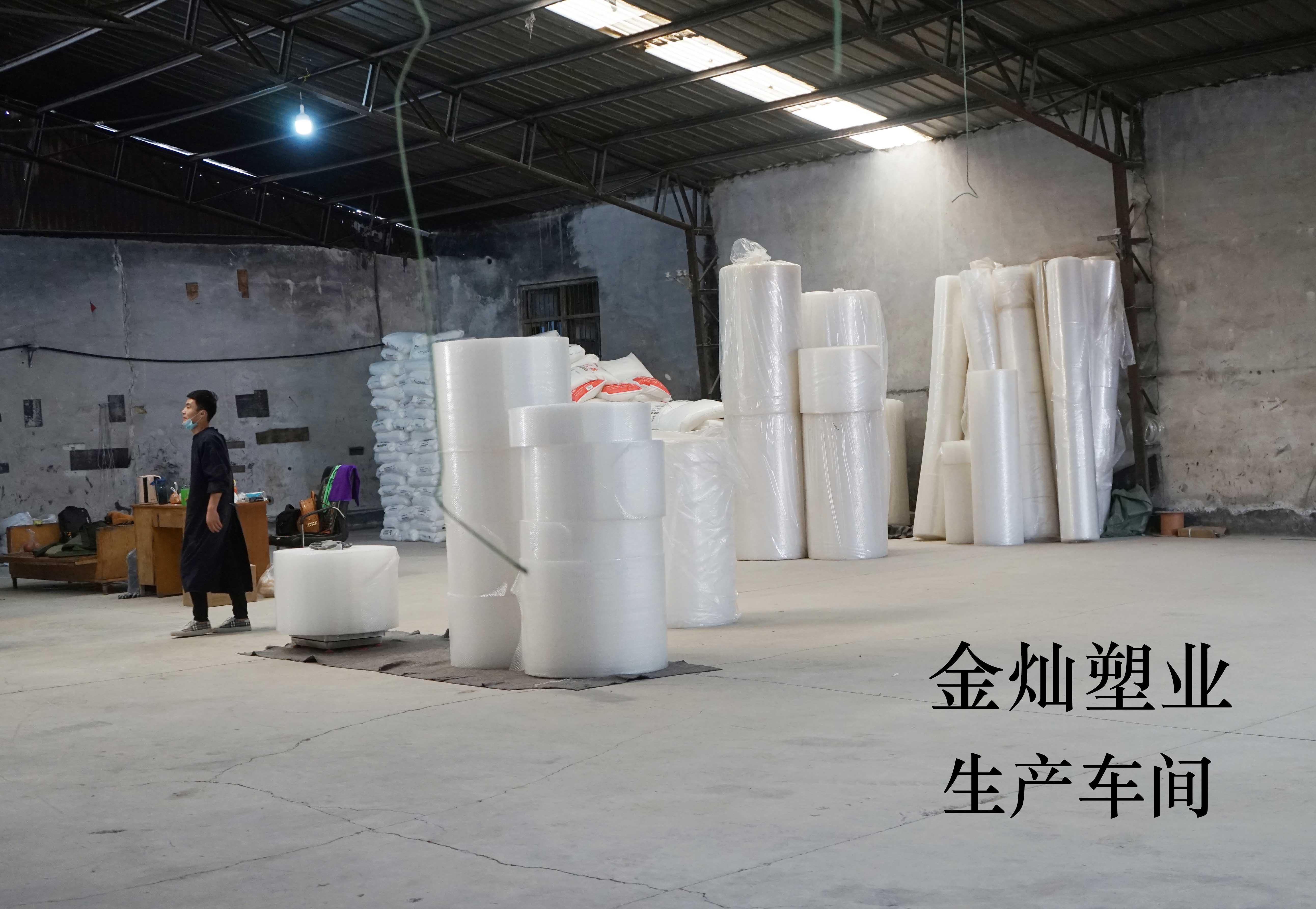 临沂防静电气泡膜厂家 贴心服务 金灿塑业供应