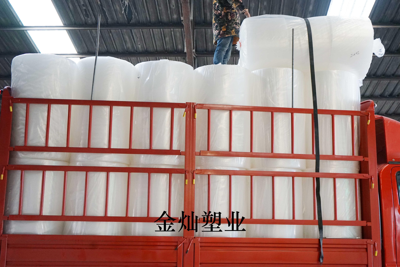 江苏气垫膜厂家 铸造辉煌 金灿塑业供应