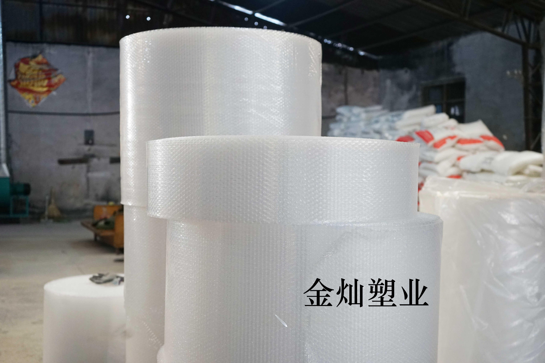安徽防静电气泡膜 服务为先 金灿塑业供应