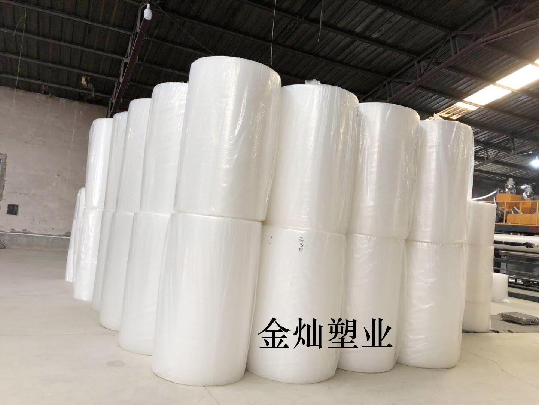 临沂气泡膜厂家 欢迎咨询 金灿塑业供应