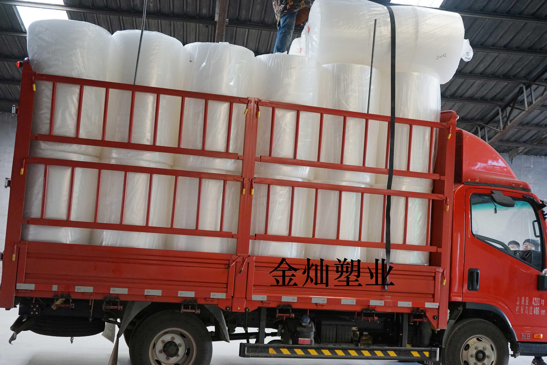 江西双层气泡膜销售厂家