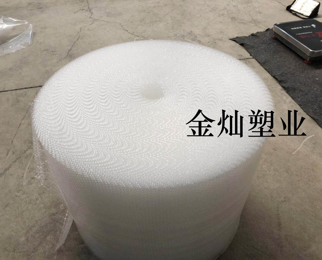 江苏双层气泡膜销售厂家 和谐共赢 金灿塑业供应