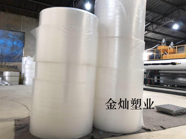 江西气泡膜厂家 信息推荐 金灿塑业供应
