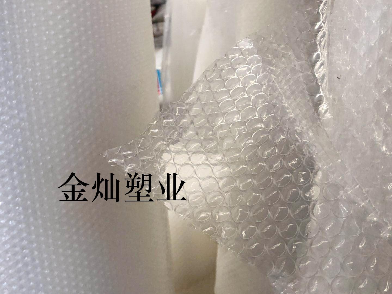 江苏防静电气垫膜批发厂家 创新服务 金灿塑业供应