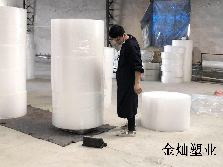 上海气泡袋批发厂家 诚信经营 金灿塑业供应