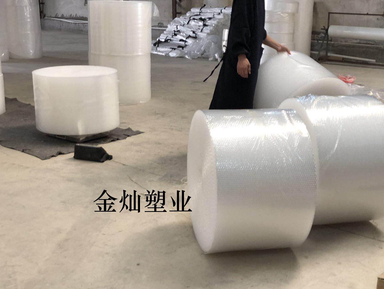 江西复合气泡膜厂家 抱诚守真 金灿塑业供应