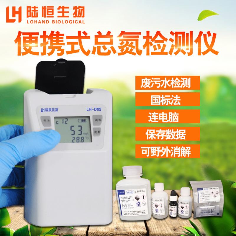 国内多功能总磷测试仪 信息推荐「杭州陆恒生物科技供应」